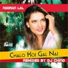 Download Chan Toon Sohna Mukhra Mp3