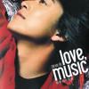 Ni Rang Wo Gan Jue Zhe Cai Shi Ai Qing (Album Version)