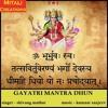 Gayatri Mantra Dhun