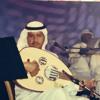 Download يا شاغل بالي - محمد عبده | جلسة Mp3