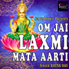 Download Om Jai Laxmi Mata Aarti Mp3