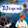 Download Chori Thari Chhoti Si Umar (Live) Mp3