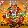 Download Chacha Lalu Ke Banawa CM Mp3