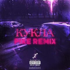 БИЛИК - Кукла (P!KE Remix)