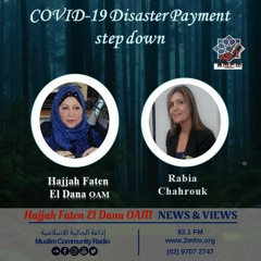 Rabia Chahrouk Disaster Payment Changes 13 October 2021)