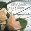 Bat Hai Yeh Mere Dil Ki (Album Version)
