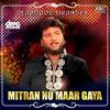 Ghagra Sambhal Mp3