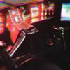 Download Starship Cruisin' Mp3