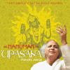 108 Names Of Lord Hanuman (Ashtottarshat Naamavalee)