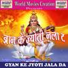 Download Maai Na Ja Ho Tu Hame Chhor Ke Mp3