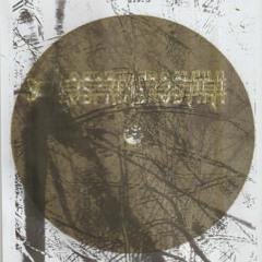 Cryfelt Vs Burning Psalms - Mastif