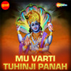 Download Kar Mahar Mp3