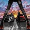 Download Olakira X Davido - Maserati Remix Mp3
