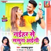 Download Naihar Se Sasura Aaini Mp3