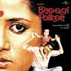 Janam Janam Ka Saath Hai (Bheegi Palken / Soundtrack Version)