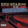 Stylin (Remix Album Version (Explicit)) [feat. Baby (Cash Money), Loon, N.O.R.E. & Young Gavin]