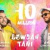 Saad - Lamjarred - Zouhair - Bahaoui - Lewjah - Tani - 2021 (Dj Fay Edit )