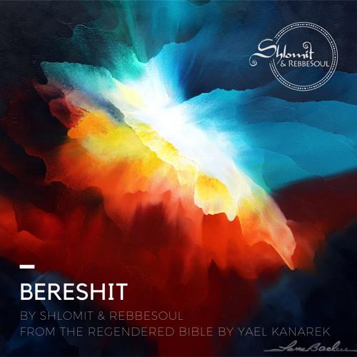 Bereshit (Genesis)