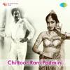 Download Parthukondirunthale Pothum Mp3