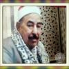 Download الشيخ محمد محمود الطبلاوي ـ تجويد سورة الفاتحة وأول آيتين من سورة البقرة Mp3