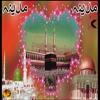 Download Apna Aalam Wahan   Saima Jahan Mp3
