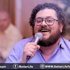 إتطمن خايف ليه - الحياة الأفضل  Ettamen Khayef Leh - Better Life