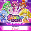 Download Glitter Force: Wake up Shake Up (Instrumental) [feat. Blush] Mp3