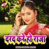 Download Raja Jaldi Se Aaja Na Mp3