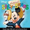 Oh, Da Joy! (Album Version)