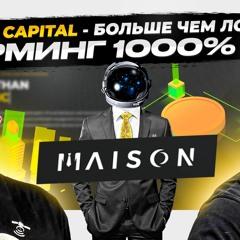 MAISON CAPITAL - БОЛЬШЕ ЧЕМ ЛОНЧПАД! ФАРМИНГ 1000% APR