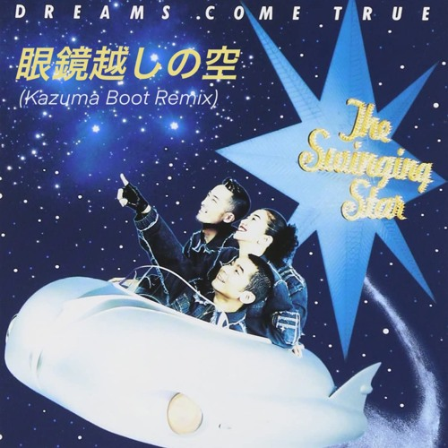 眼鏡越しの空 (Kazuma Boot Remix) - DREAMS COME TRUE