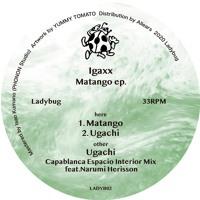 Matango - Igaxx (Teaser)