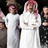 Download العاصوف - راشد الماجد Mp3