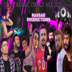 Arabic Dance Mix 2021 #3  | ميكس عربي ريمكسات رقص 2021