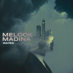 Wa7ed – Mesheena (Official Track) – واحد – مشينا