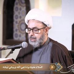 زيارة آل ياسين - الشيخ عادل الشواف 1442 هـ