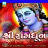 Shree Ram Jay Ram Jay Jay Ram