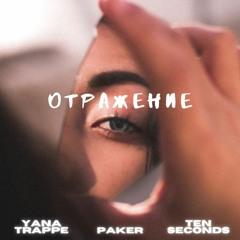 Yana Trappe ft Paker ft Ten Seconds