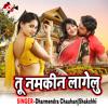 Download Chap Ke Dekha Budhau Chacha E Ta Rasgulla Ha Mp3
