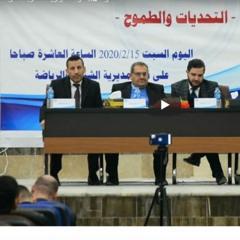 الموصل.. ندوات حوارية لمحاربة الفكر الضال