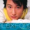 Kuai Jiang Shu Jia Pai Xia Lai (Album Version)