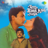 Download Kya Jeena Tere Bina Mp3