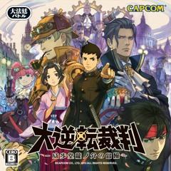 Dai Gyakuten Saiban 2 OST   05 Naruhodou Ryuutarou  Objection