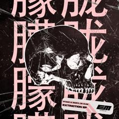 KOWZ & Daryl Di Kar - Obscurity / 黑暗