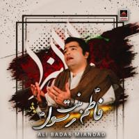 Wo Fatima Hain Bint E Rasool - Ali Badar Miandad - 2021 - Qaseeda BiBi Zahra SA