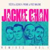 Jackie Chan (M-22 Remix) [feat. Preme & Post Malone]