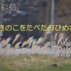 「UTAUカバー 」マジカルドクター「 HN-SYING_Parhelion 」+PARTIAL UST