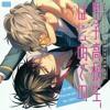 Danshi Koukousei, Hajimete no Vol. 9 3rd Sesaon ~Kiss me plz, My IDOL~ part 2 (Naked)