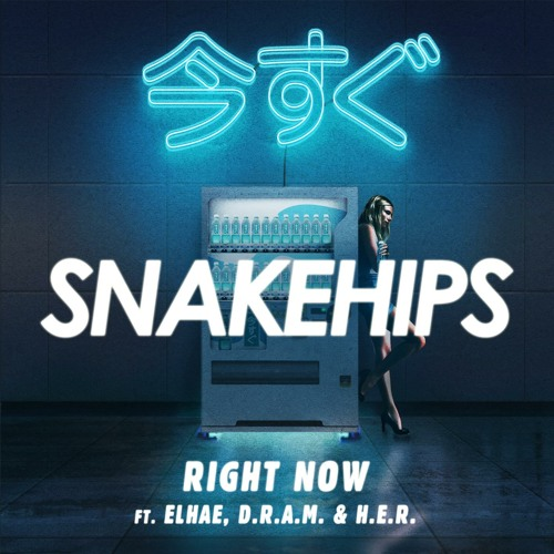 Right Now (feat. ELHAE, D.R.A.M. & H.E.R.)