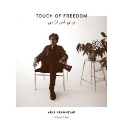 Touch of Freedom